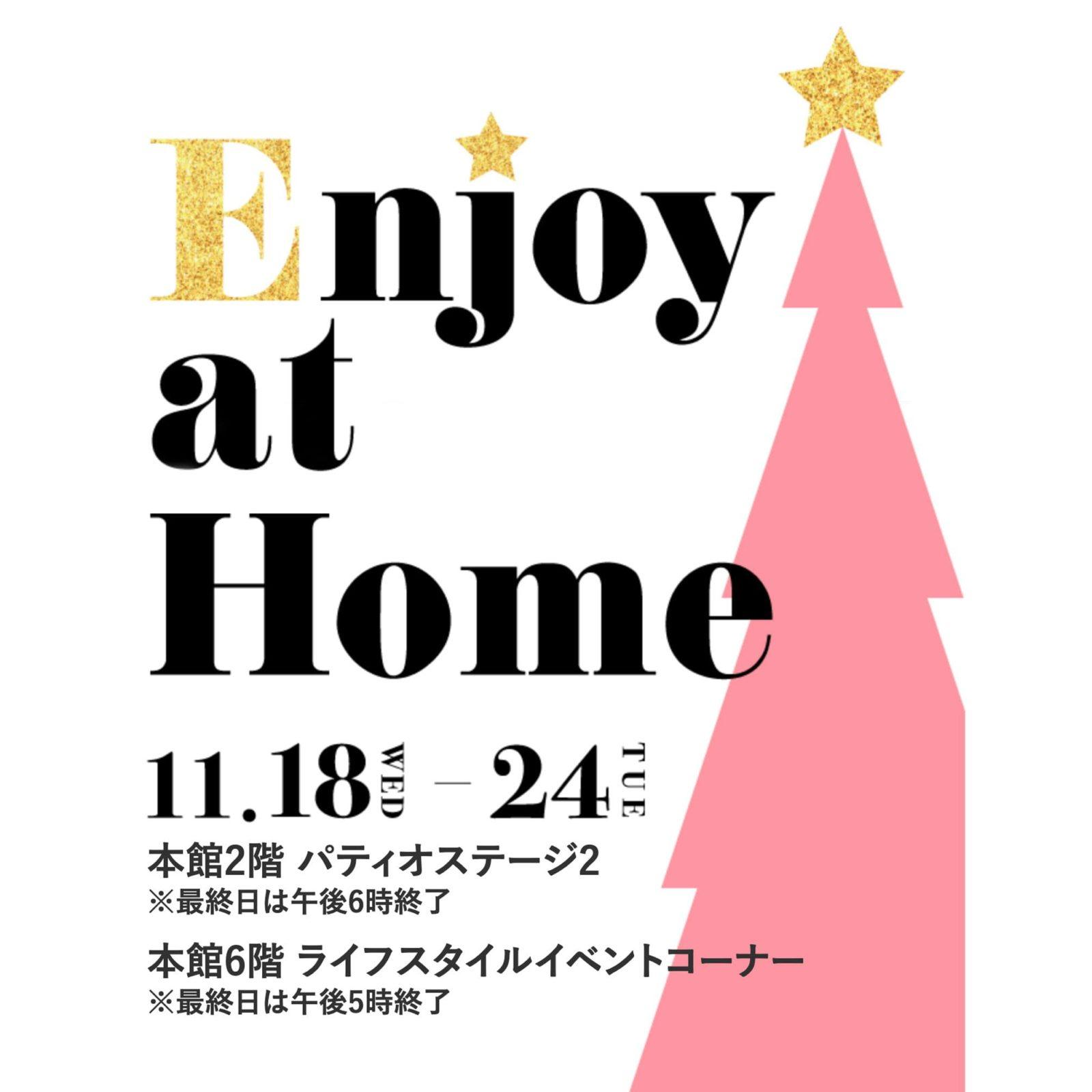 神戸阪急 ポップアップショップをオープン