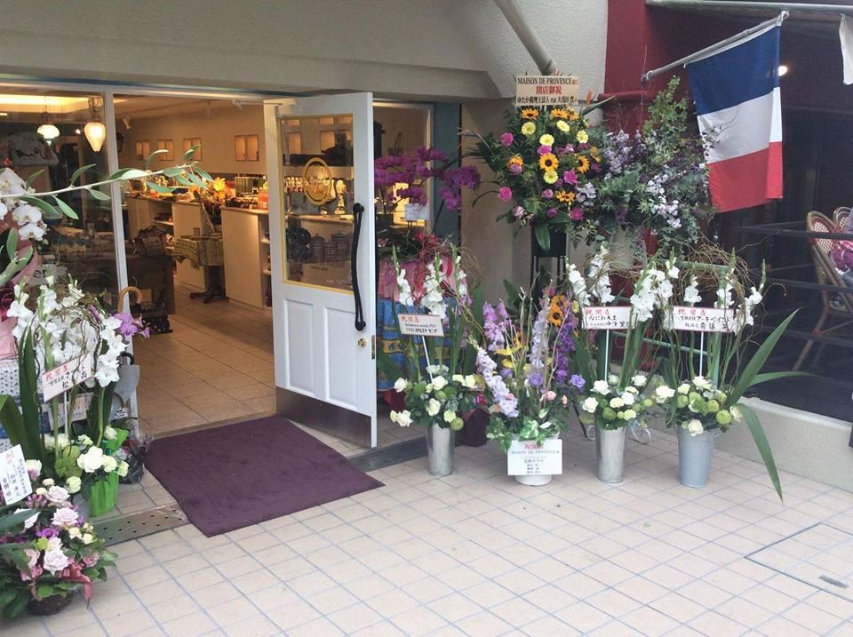神戸北野のフランス雑貨店 Maison de Provence メゾンドプロバンス、オープン!