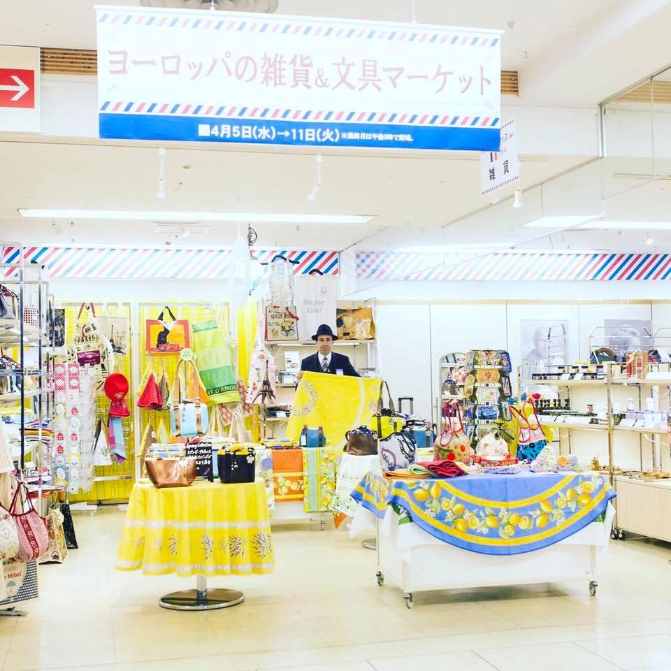 近鉄百貨店上本町店にて開催中のヨーロッパの雑貨&文具マーケットに出店中
