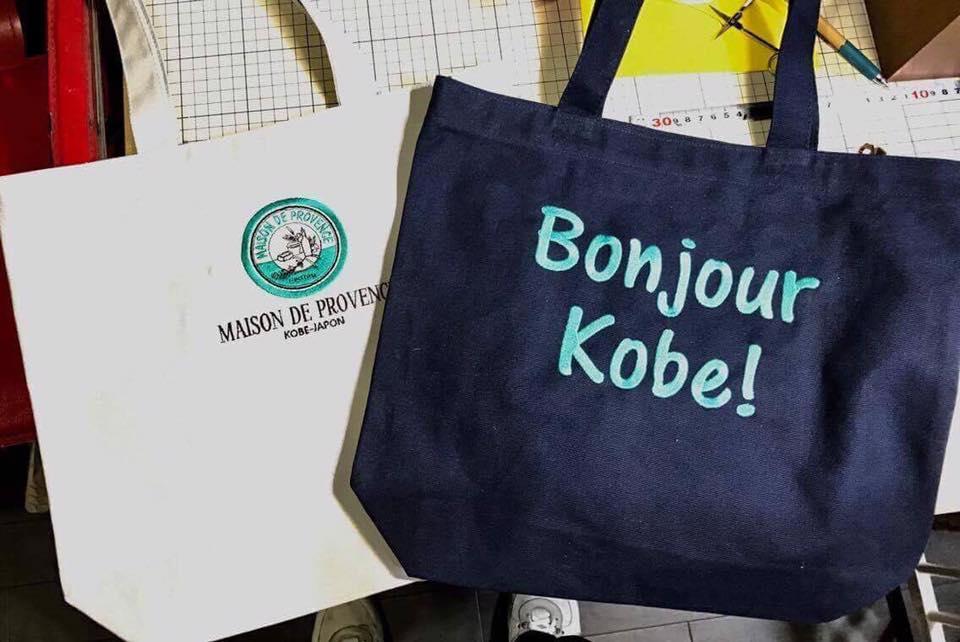夏にぴったりなプロヴァンスデザインのテーブルクロスや新作バッグが、フランスから続々入荷中