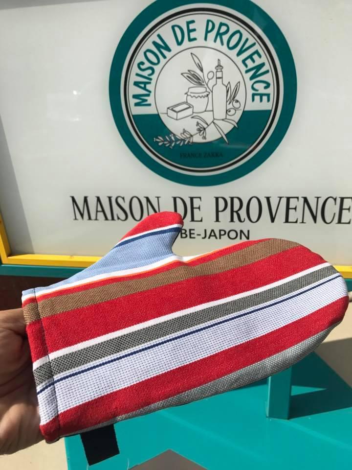 フランス・プロヴァンスから爽やかなテーブルクロスが届きました。
