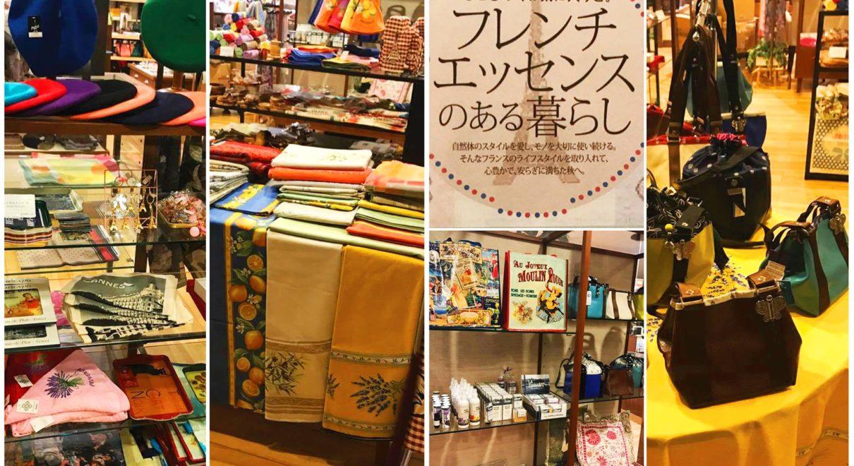 三田阪急のイベントスペース『おしゃれの小箱』に9月27日(水)〜10月3日(火)まで出店します。