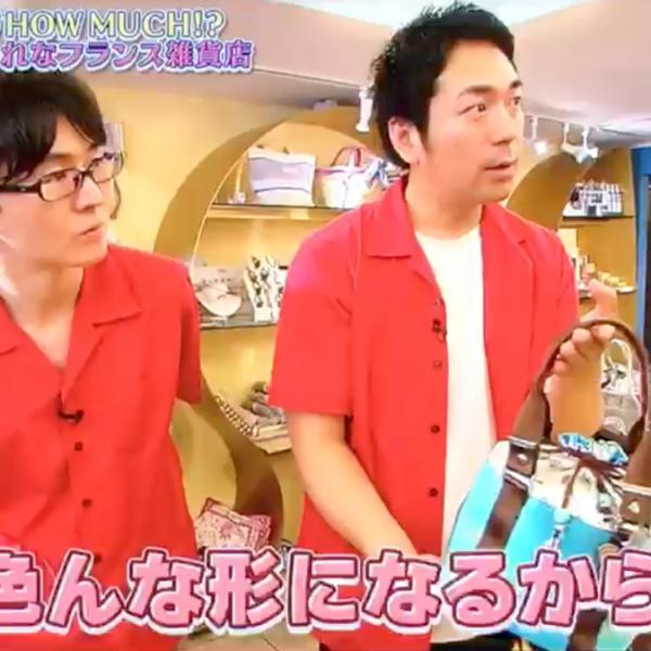 関西テレビで放送されました