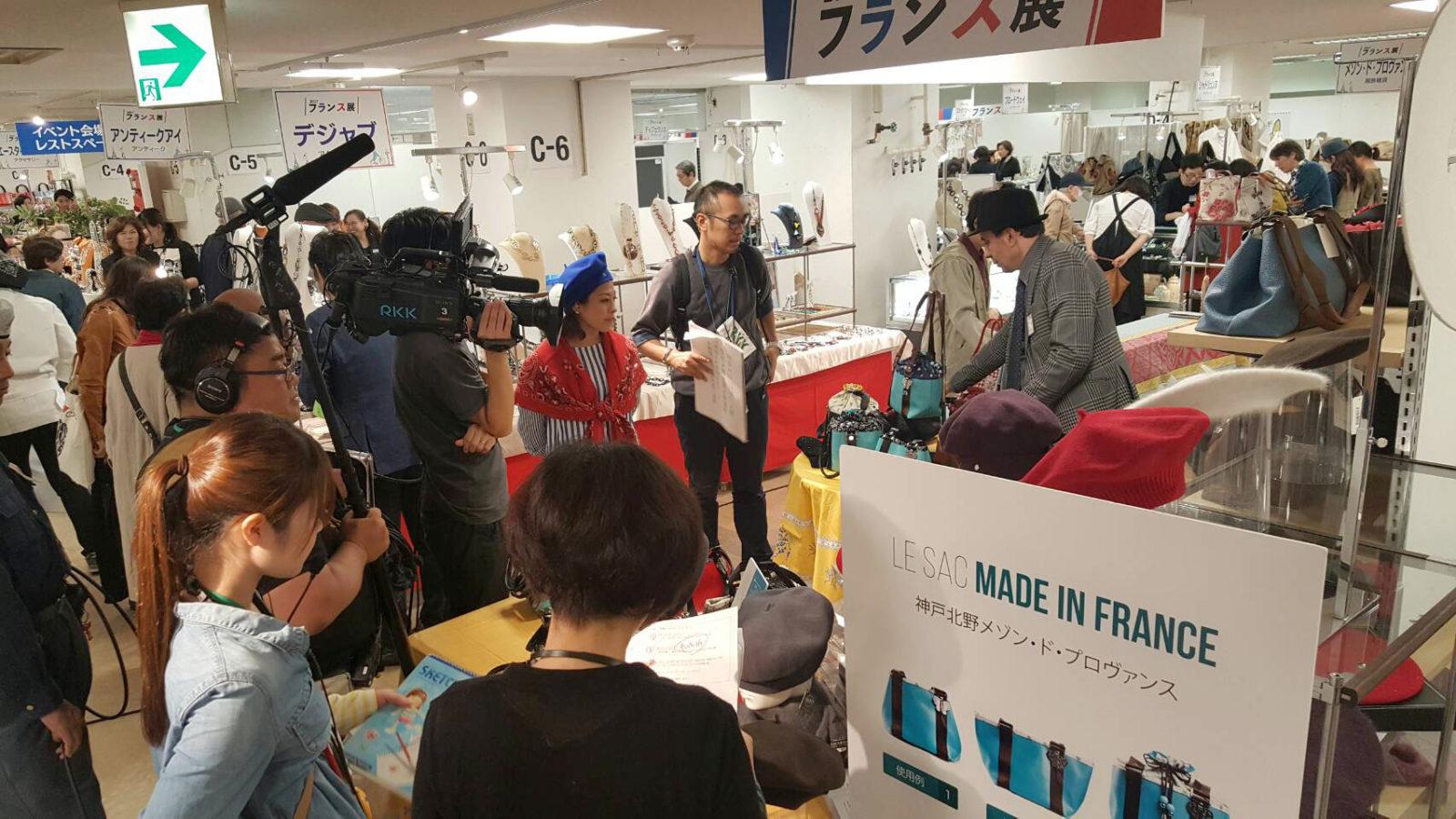 九州初出店! 鶴屋百貨店 2017フランス展に出店。10月18日(水)〜24日(火)まで。